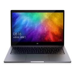 历史低价: MI 小米 Air 13.3英寸笔记本电脑(i5-8250U、8GB、256GB、MX150 2G、指纹版) 3499元包邮