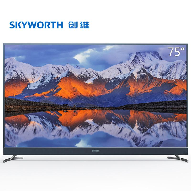 1日0点、618预售: Skyworth 创维 75A8 75英寸 4K 液晶电视 7499元包邮(需100元定金)