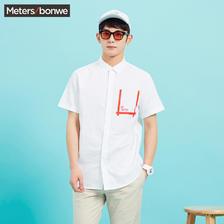 Meters bonwe 美特斯邦威 男士短袖衬衫 12.6元包邮