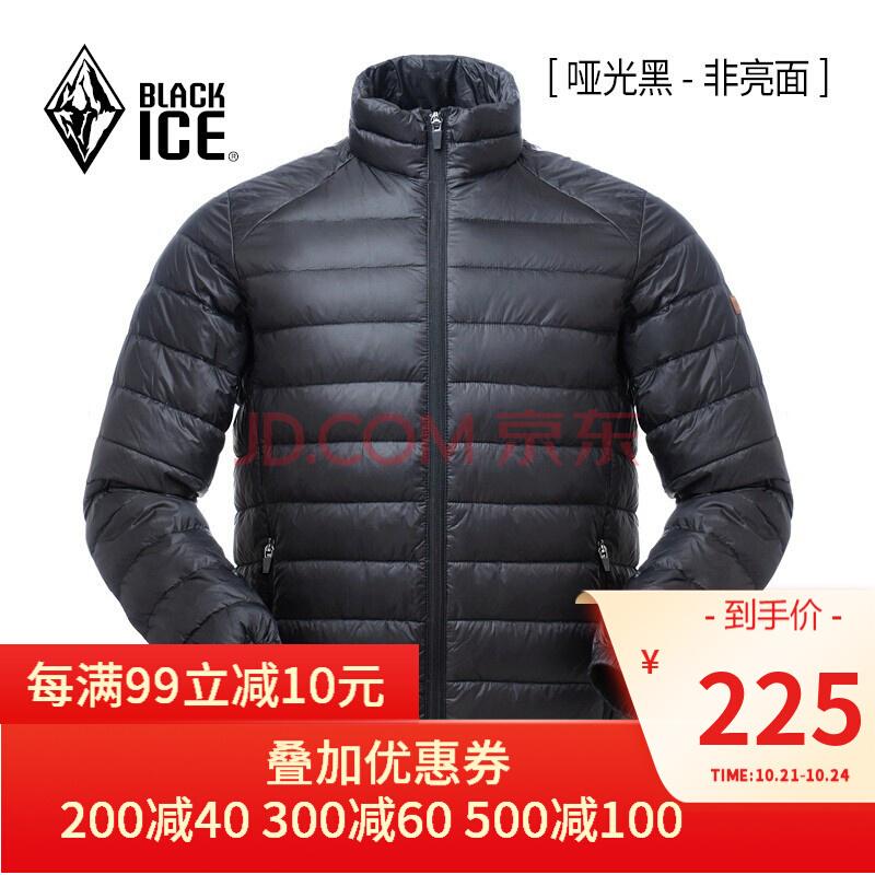 BLACK ICE 黑冰 F8901 男士立领羽绒服 225元(需用券)