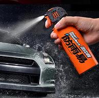 荷叶驱水原理、雨中可用:雨中舞 SOFT99 汽车玻璃防雨喷雾RD-28135 券后29.9元