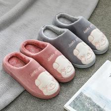 ¥5.9 棉拖鞋冬季居家厚底家用情侣
