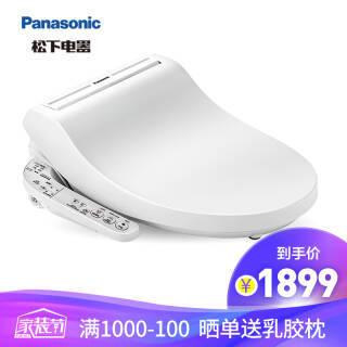 松下(Panasonic) DL-5210JCWS 即热式智能马桶盖板 1999元