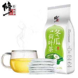 修正 冬瓜荷叶减肥茶 120g 9.8元包邮