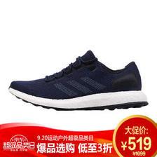 阿迪达斯Adidas 男女情侣 PureBoost2代清风爆米花缓震休闲跑步鞋 BA8898 43码 519