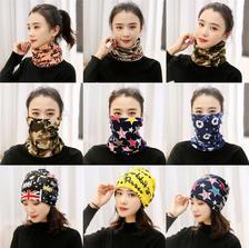 ¥5.8 围脖女冬季韩版面罩包头帽