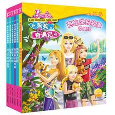 凑单品: 《芭比成长故事悦读馆》(全6册) 19.15元
