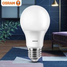 欧司朗(OSRAM) led灯泡 9W日光色 单只装 *6件 71.4元(合11.9元/件)