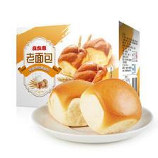真食惠 老面包 手撕早餐饼干糕点 奶香味1240g 14.95元
