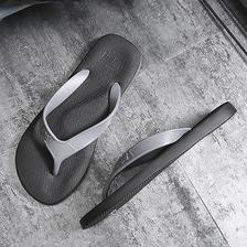 清仓 巴西原产 Dupe 高端全脚掌气垫款 男 100%纯天然橡胶人字拖 59.2元包邮