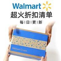 露华浓口红$2,博朗红外线耳温枪$11 Walmart 好物汇总| $3.9收18条纯棉毛巾,被