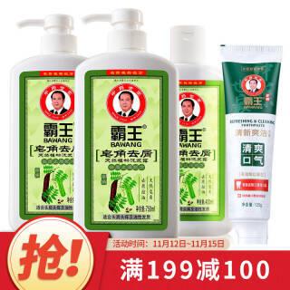 霸王洗发水套装控油去屑止痒洗发水 33.6元