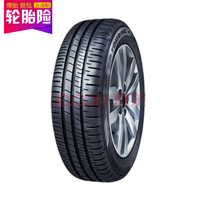 ¥302 DUNLOP 邓禄普 SP T1 轮胎