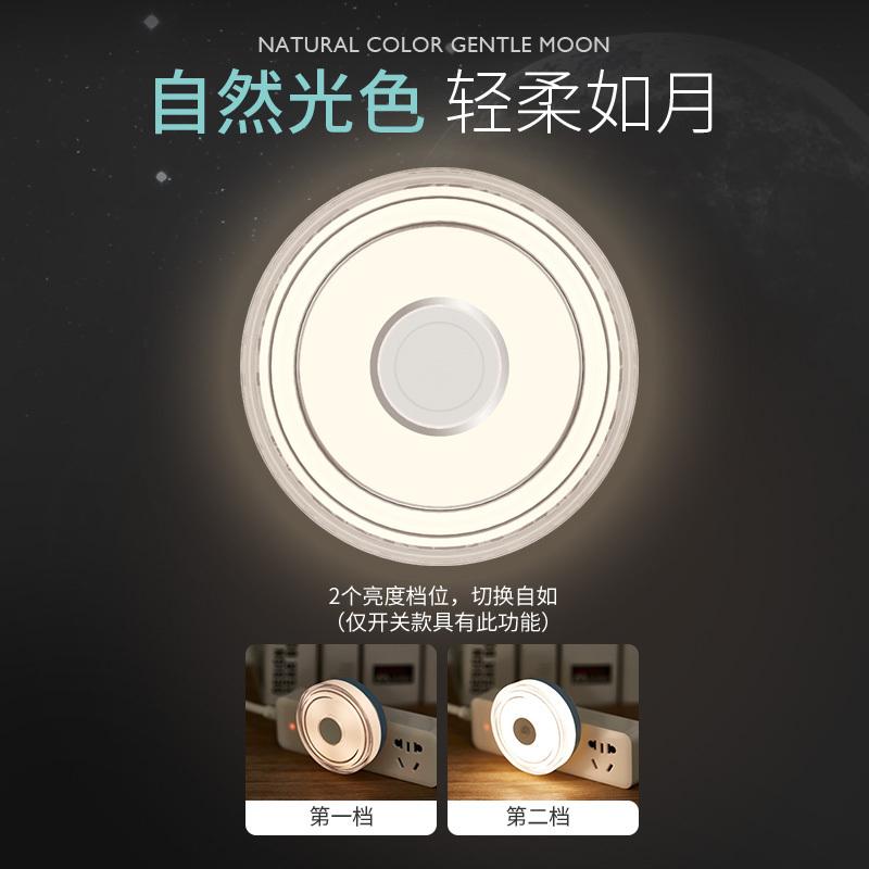 欧普照明(OPPLE) 插电款led小夜灯 9.9元