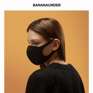 蕉下黑色可洗全脸防晒海绵口罩10只装 券后¥29