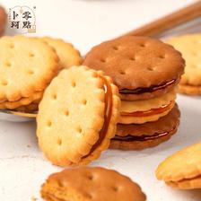 卜珂-网红蛋黄饼干4包432g ¥16