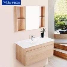 苏宁易购 Roden 罗登 RD-803 现代简约实木浴室柜组合 799元包邮(双重优惠,送