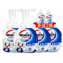 威露士泡沫抑菌洗手液4瓶装组合 限时特价49.9元包邮