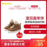 Balabala 巴拉巴拉 儿童高帮加绒灯鞋 95元包邮