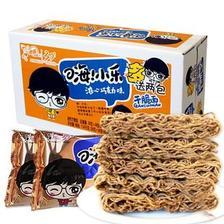 青援巧克力味干脆面整箱批发50袋 券后¥23