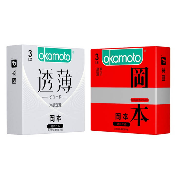 冈本冰火避孕套两重天安全套超薄 秒杀价52.8元