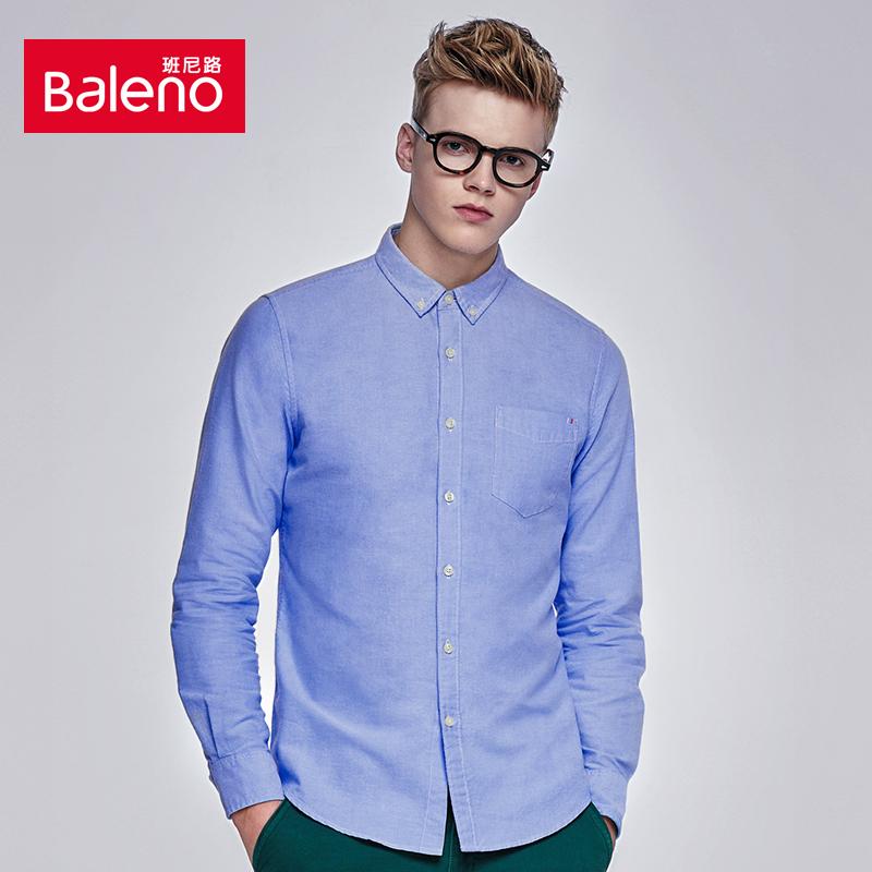Baleno班尼路衬衫男长袖 休闲青年纯色牛津纺修身衬衣男 *2件 143.82元(合71.91元/件)