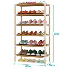 家时光 实木非金属组合鞋柜 19.9元包邮