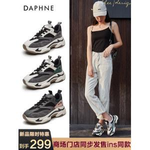 达芙妮 19新款 真皮小虎牙厚底老爹鞋 139元包邮 平常299元