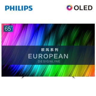 飞利浦(PHILIPS) 65OLED803/T3 65英寸 OLED电视 21999元