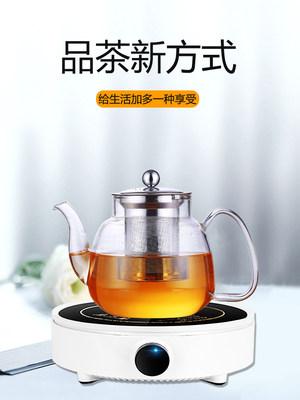 无辐射不挑壶!中驰 电陶炉迷你家用茶炉小型煮茶器zc-310 券后68元起包邮