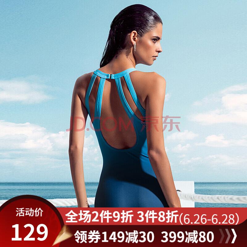 hosa 浩沙 217111302 女子三角连体泳衣 低至32元