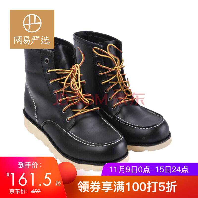 ¥161.5 网易严选 工装靴秋季 方头牛皮工装男靴中邦经典款 黑色 43