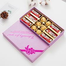 ¥5.8 教师节 巧克力礼盒活动款
