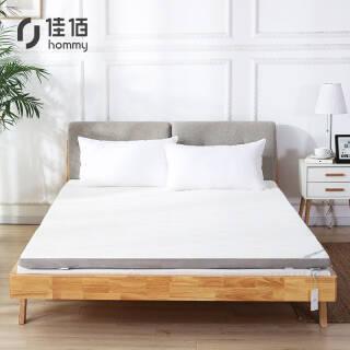 佳佰 高密度记忆棉床垫床褥子慢回弹海绵1.5床垫150*200*5cm+凑单品 264.4元