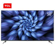 TCL 50V2 50英寸 4K液晶电视 1749元