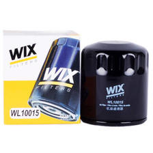 WIX 维克斯 机油滤清器 WL10015 大众宝来/高尔夫/桑塔纳/捷达/凌渡/速腾 *2件 52
