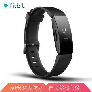 Fitbit Inspire HR 智能心率手环 时尚运动健身 睡眠监测 50米深度防水 自动锻炼识别 智能提醒来电显示 黑色 415.67元