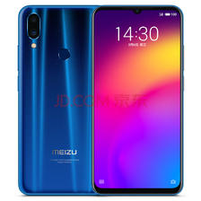 MEIZU 魅族 Note9 智能手机 6GB+64GB 1189元包邮(需用券)