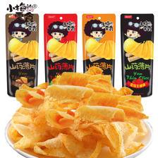 小梅的零食 脆片薯片零食山药薄片6包 券后13.9元