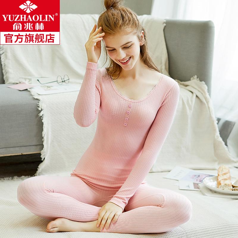 ¥24.9 俞兆林保暖内衣女薄款
