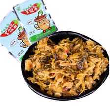 榆园下饭菜咸菜小包装各种口味香辣开胃拌饭即食酱菜好吃的腌辣椒 9.9元