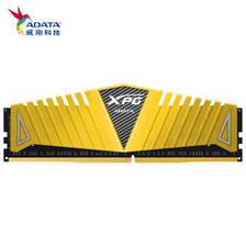 威刚(ADATA)DDR4 3000 8GB 台式机内存 XPG-Z1 游戏威龙(金色) 279元