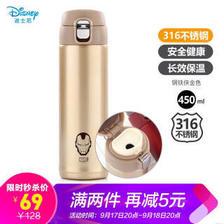 迪士尼(Disney)学生儿童保温杯 漫威系列情侣保温水杯 69元