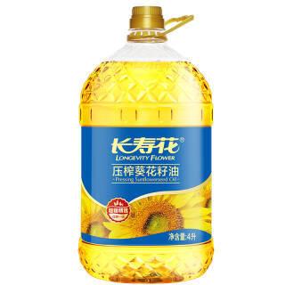 长寿花 压榨一级 8次精纯 食用油 清香葵花籽油4L *2件 69.8元(合34.9元/件)