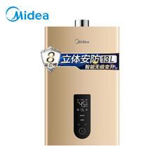 ¥1099 Midea 美的 JSQ25-R1 燃气热水器 13L