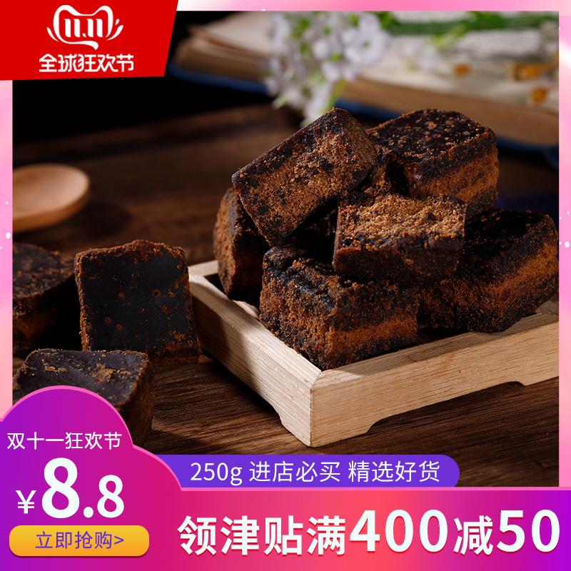 ¥5.8 广西正宗古法黑糖姜茶蔗糖纯正调理土老红糖块手工正品气血250g