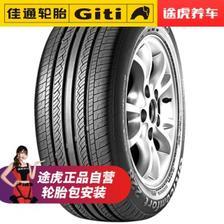 Giti 佳通 Comfort 228 205/55R16 91V 汽车轮胎  券后239元
