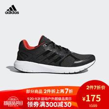 阿迪达斯 duramo 8 m 男子跑步鞋 拍3双402.9元 正价599元/双