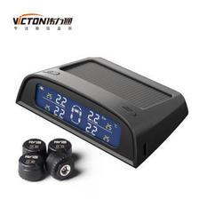 伟力通(VICTON) A1蜂鸣版 太阳能胎压监测 外置 134元