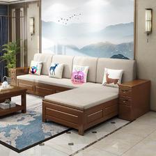 ¥2999 进畅家具 实木沙发组合中式现代转角可拆洗布艺沙发大小户型客厅家